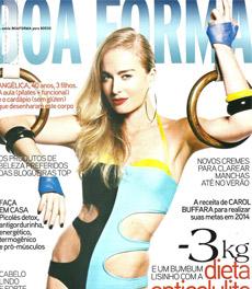 No site da revista Boa Forma, a nutricionista Patricia Davidson Haiat é citada em matéria sobre o cardápio da atriz Tania Khalill